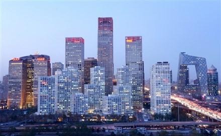 Beijing SKyline 2014