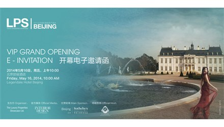 LPS BEIJING 2014 VIP GRAND OPENING RECEPTION WILL KICK OFF CHINA'S LEADING LUXURY PROPERTY SHOW IN STYLE