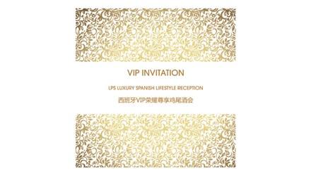 LPS西班牙VIP荣耀尊享鸡尾酒会将于5月17日11:00 – 14:00隆重呈现