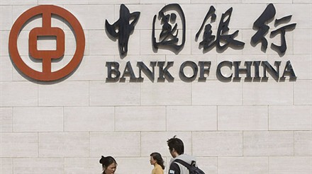 Chinese banks cease loans to third home buyers