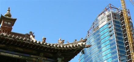Mongolia property boom
