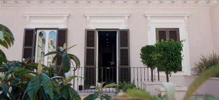 Cavour 220 Residences Rome