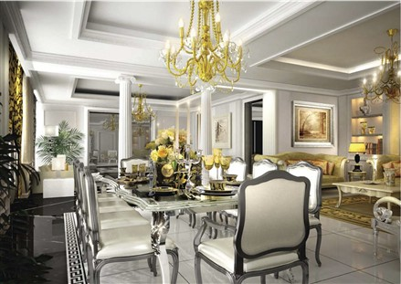 Versace Home Design Residences