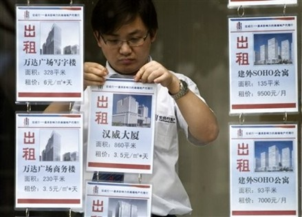 China property prices to fall
