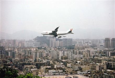 `hong kong jumbo jet